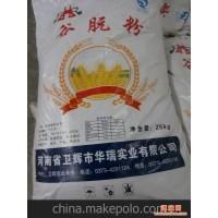 厂家销售华瑞谷朊粉 面筋粉 质量可靠 量大从优