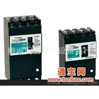 TGM20L系列漏电断路器 区域代理批发