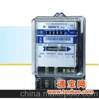 杭州华立DD69单相机械表/杭州华立DD69机械表/杭州华立电表