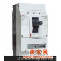 供应专业代理AEG塑壳断路器MCE 639X 4500现货热销