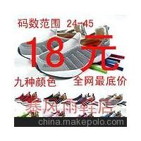 亲子鞋 运动鞋 八种颜色 懒人鞋 24-46码 现货供应