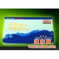 诺基亚5800(BL-5J)聪明电池批发.零售