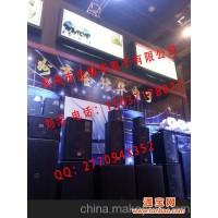 河南会议室专业音响 郑州会议室专业音响