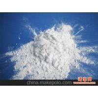 供应耐火材料用白刚玉细粉,优质一级,AL2O3≥99%,质量稳定