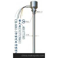 CR-6061-3万能汽车油位传感器