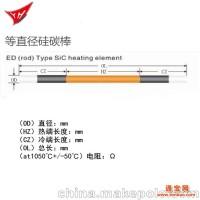厂家直销 硅碳棒Φ12  高温电热炉加热专用 品质保障
