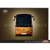 申龙大中型客车(图)