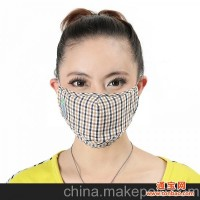 供应Reesfort/睿世堡N95防霾防尘防PM2.5负离子口罩