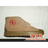 解放鞋,劳保鞋HM-DG009