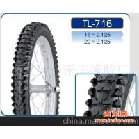 供应自行车轮胎,自行车内胎,自行车外胎,童车内外胎,滑板车胎