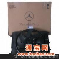 供应宝马X5X6730Li750Li535i原厂电子扇