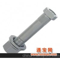高强度轮毂螺栓、螺母