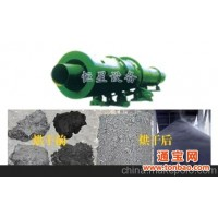 各种煤泥烘干机,高效煤泥烘干机-郑州恒星设备