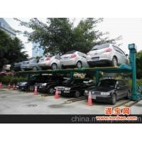 供应上海畅悦无避让立体停车楼  无避让停车设备