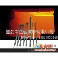 中岳硅碳棒安装细则使用方法