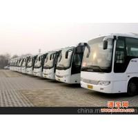 郑州中巴车租赁