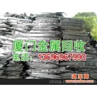 厦门金属回收公司/废铜/废铝