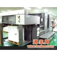 进口二手海德堡SM102-2对开双色印刷机