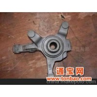 转向节5(迪砂线生产电炉熔炼机械)