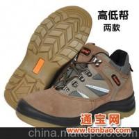 热销新款意大利品牌劳保鞋 户外鞋 工作鞋 安全鞋 特大码男鞋