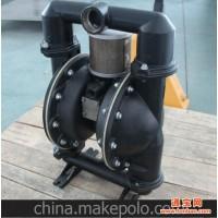 厂家直销带煤安证BQG50-370 2寸矿用气动隔膜泵铝合金煤安泵