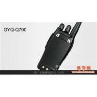 GYQ 高颖奇 Q-700 对讲机 待机250小时 无线对讲机手持