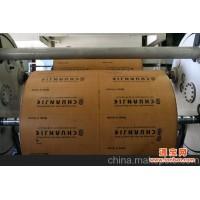 电热膜安装 电热膜代理 电热膜销售