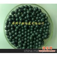 中联5mm氮化硅磨介球 陶瓷研磨球 超低磨耗