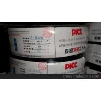 厂价直销电热带 a-8.0基本型1.5元/m