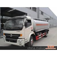 奥龙汽车专供ALA5252GYYDFL4型流动运油车