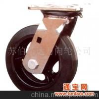 重型橡胶工业脚轮