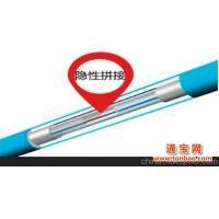 供应耐克森TXLP/2R  3300/17电地暖