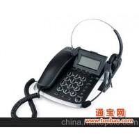供应长沙电话耳机北恩V200H手柄耳机两用型商务电话