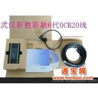 6ES7972-0CB20-0xA0西门子PLC 编程适配器电缆