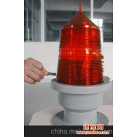 供应海明HMHM-K-155-06GPS无线同步交流电航空障碍灯