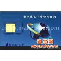 多功能手机数字卡