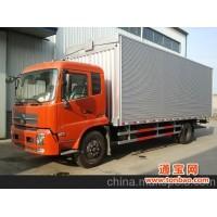 供应厂家直销东风飞翼车 东风飞翼车生产厂家在襄阳二汽新中昌