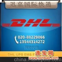 国际DHL到非洲 低至42.5元/KG