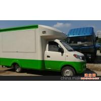 程力威牌CLW5020XSHS4流动售货车