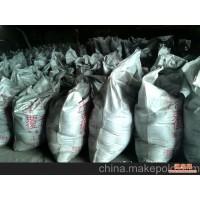 钢铁公司耐火材料引流砂和大包覆盖剂技术和合作