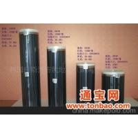 碳纤维发热地暖,碳纤维发热电缆,电取暖