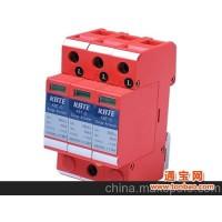 太阳能光伏专用电涌保护器