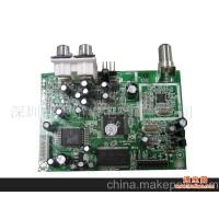 DVB解码板(GX10039 2.0)