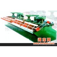 SF型浮选机-不锈钢管抛光机
