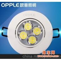鹏科公司供应欧普射灯、筒灯,欢迎有意向的客户致电洽谈。