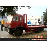 供应挖机运输车平板运输车