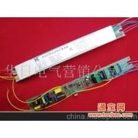 荧光灯电子镇流器