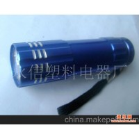 LED手电筒-LED手电筒