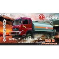 郑州18到56座幼儿园校车