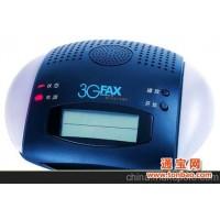 厂家直销3G-FAX无纸传真机,长株潭免费上门安装
